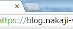 サイトを暗号化(SSL)いたしました