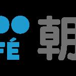 10月5日にJimdoCafe 朝来 オープン!